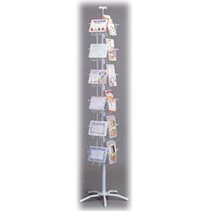 24 Pocket Combo Spinner