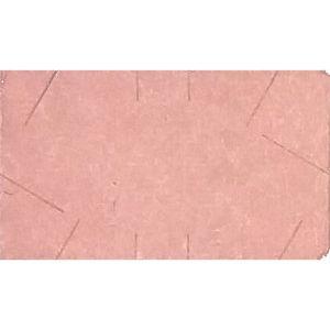 PB 1 Labels, Pink