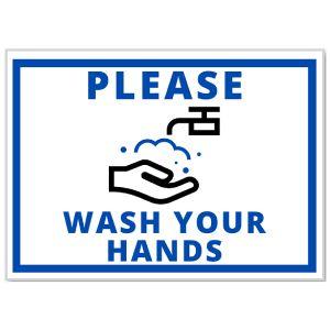 Health Hygiene Label, 'Please Wash Your Hands'