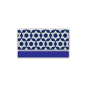 """Money Holder Cards, Shield of David Collection, 8.5"""" x 3.5"""""""