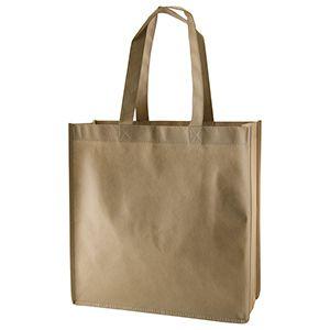 "Reusable Shopping Bags, 13"" x 5"" x 13"" x 5"", Khaki"