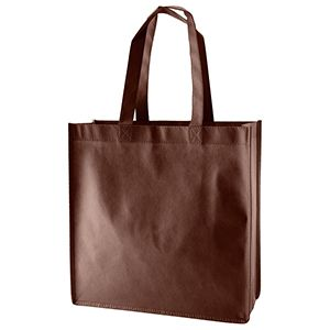 "Reusable Shopping Bags, 13"" x 5"" x 13"" x 5"", Chocolate"