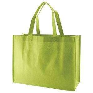 "Reusable Shopping Bags, 16"" x 6"" x 12"" x 6"", Lime Green"