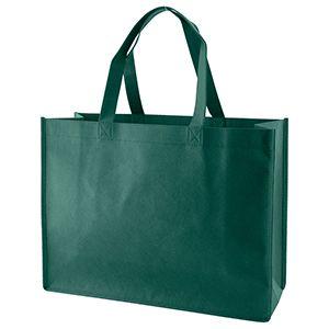 "Reusable Shopping Bags, 16"" x 6"" x 12"" x 6"", Dark Green"