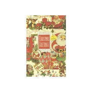 Old Fashion Christmas , Christmas Gift Wrap
