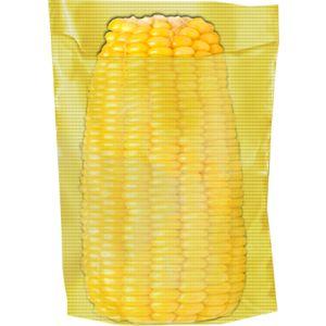"Saddle Pack Portion Bag, Yellow, 5.5"" x 9"""
