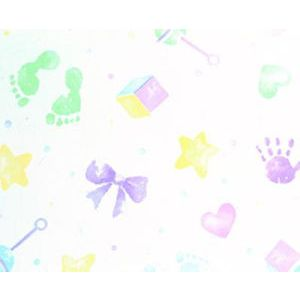 Baby Prints, All Occasion Printed Tissue Paper