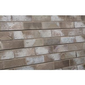 3D Textured Slatwall, Old Paint Brick Taupe, 2' x 4'