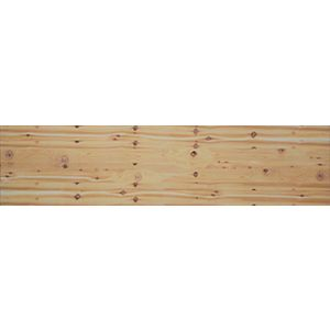 3D Wall Panels, Natural Cedar, 2' x 4'