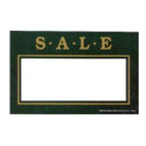 Green Sale - 7274015