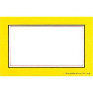 Yellow Blank - 7204020