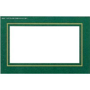 Green Blank - 7274020